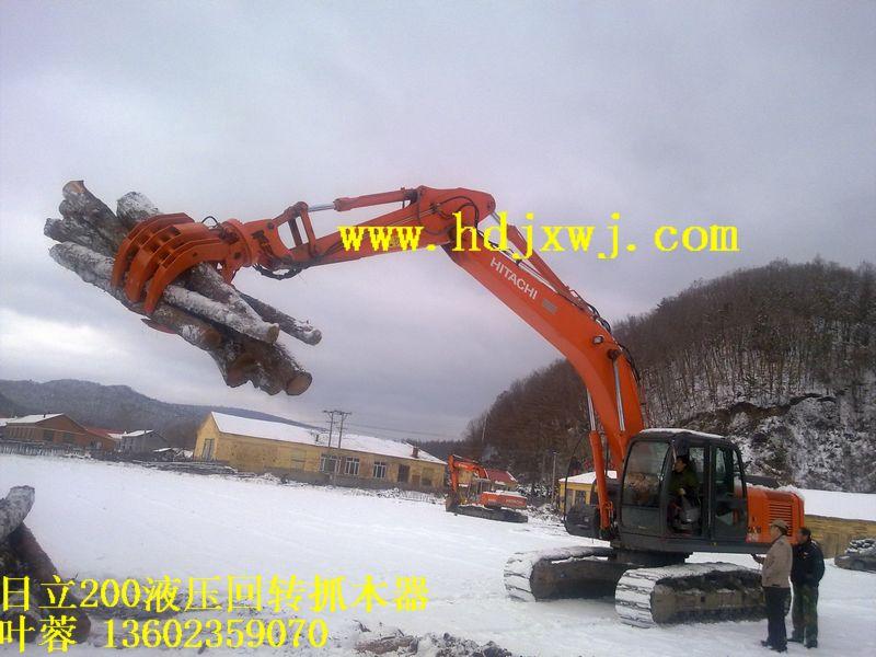 广州市众合机械制造有限公司